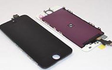 手机LCD液晶封口方案